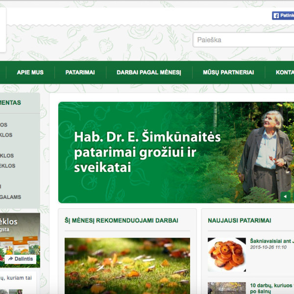 Aseja branding and website development